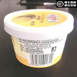 【3杯】金湾仔榴莲味杯装冰激凌冻品奶油冰淇淋全脂家庭装雪糕