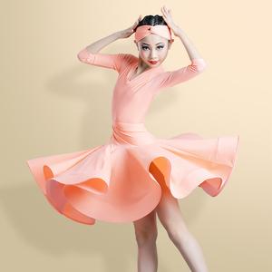 晶赢 少儿拉丁舞服装专业比赛艺考标准女儿童练功表演连体舞蹈服