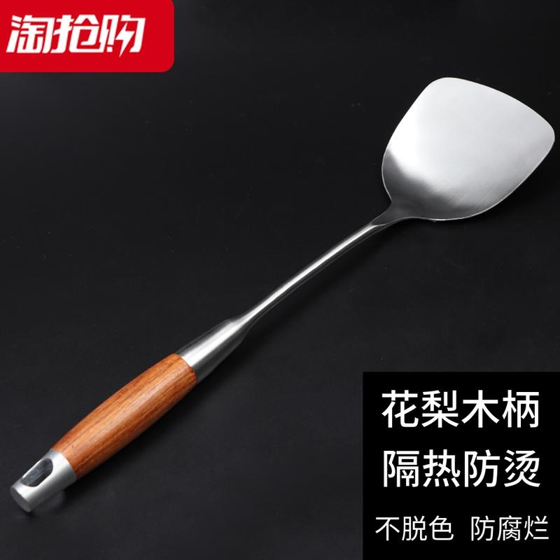 Лопатки для сковороды Артикул 616468854361