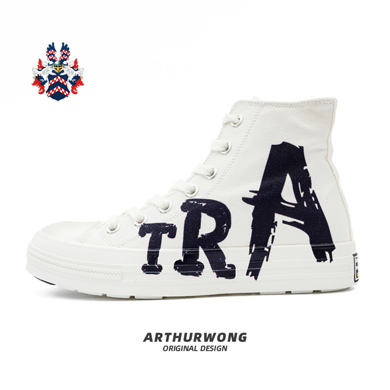 Arthur Wong national trend canvas white shoes art purple letter printing heaven and earth two trigrams bottom spring and summer trend high help girl