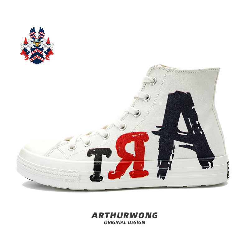 Arthur Wongs national fashion canvas shoes art red and blue letters printed Qian Kun two trigrams bottom spring and summer trend Gao Bangnan