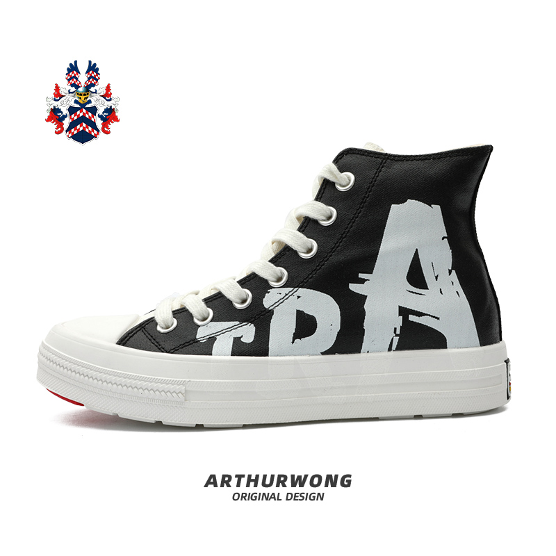 Arthur Wong national fashion canvas shoes art letter printing two trigrams of heaven and earth bottom spring and summer fashion high top couple shoes
