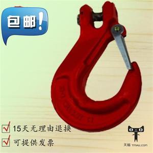 起重鏈條吊索具/模具配件吊具/四腿吊索具/起重工具/◆新品◆電機