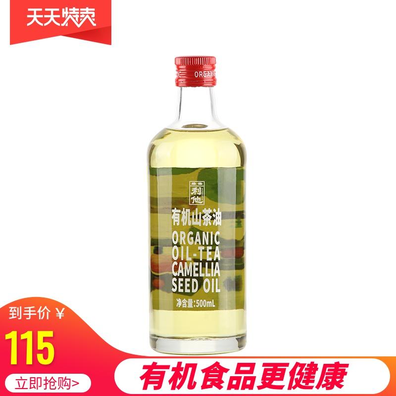 Lvbaolita organic Camellia Oil 500ml physical pressing first grade edible pure camellia oil baby skin care oil