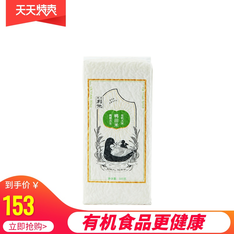 Lvbaoli organic duck rice 3kg Wuchang official flagship store northeast farmyard rice, rice with flowers and fragrant rice