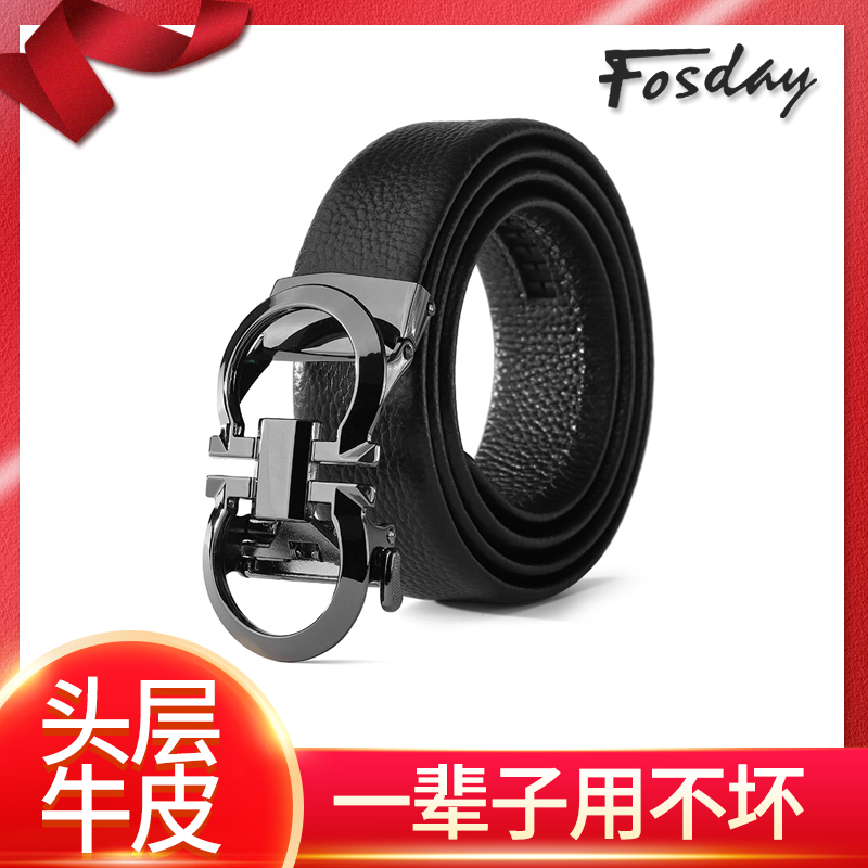 Fosday / Faust mens leather belt 8-button new 2020 durable and simple leisure business