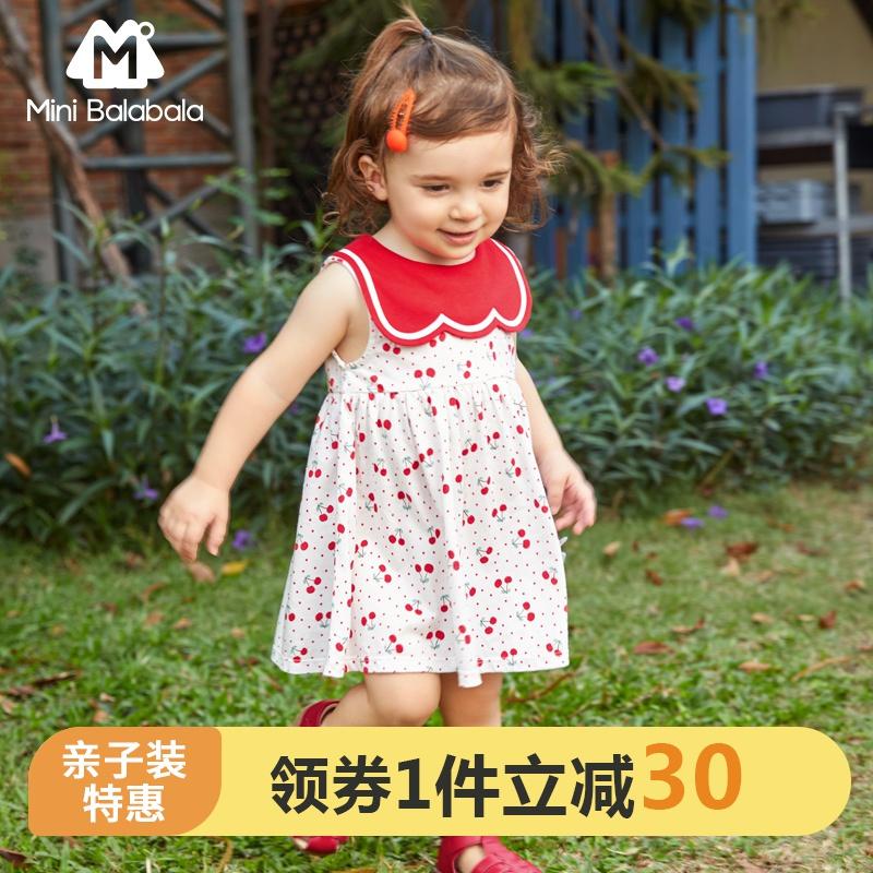 迷你巴拉巴拉娃娃领碎花女童婴儿连衣裙2020夏季洋气公主裙女宝宝