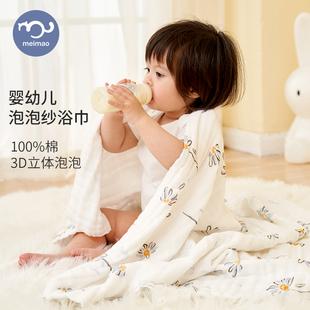 儿童浴巾婴儿新生超软全棉六层纱布浴巾宝宝盖毯秋冬用品纱布巾