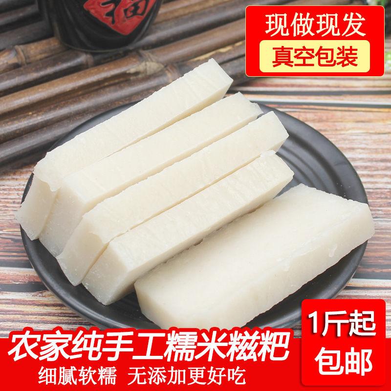 湖北罗田农家手工纯糯米红糖糍粑年糕糍粑1斤装3斤5斤现做半斤