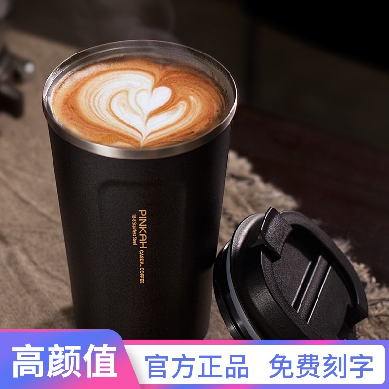 High value coffee cup portable business gift custom lettering Mug mens personality simple and creative mark cup