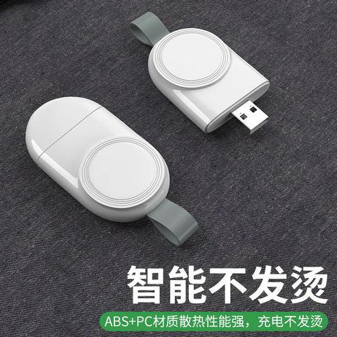 适用于苹果手表充电器iwatch底座快充线5磁吸式43便携式2二合一