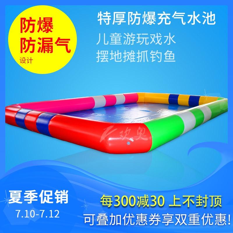 大型充气水池儿童戏水游泳移动支架水上乐园设备儿童钓抓鱼池户外