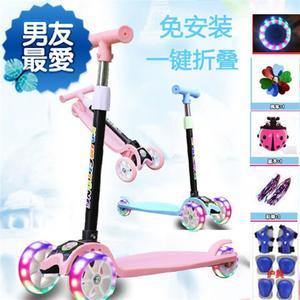 兒童玩具兒童三輪滑板小孩折疊2v-8歲 活力板