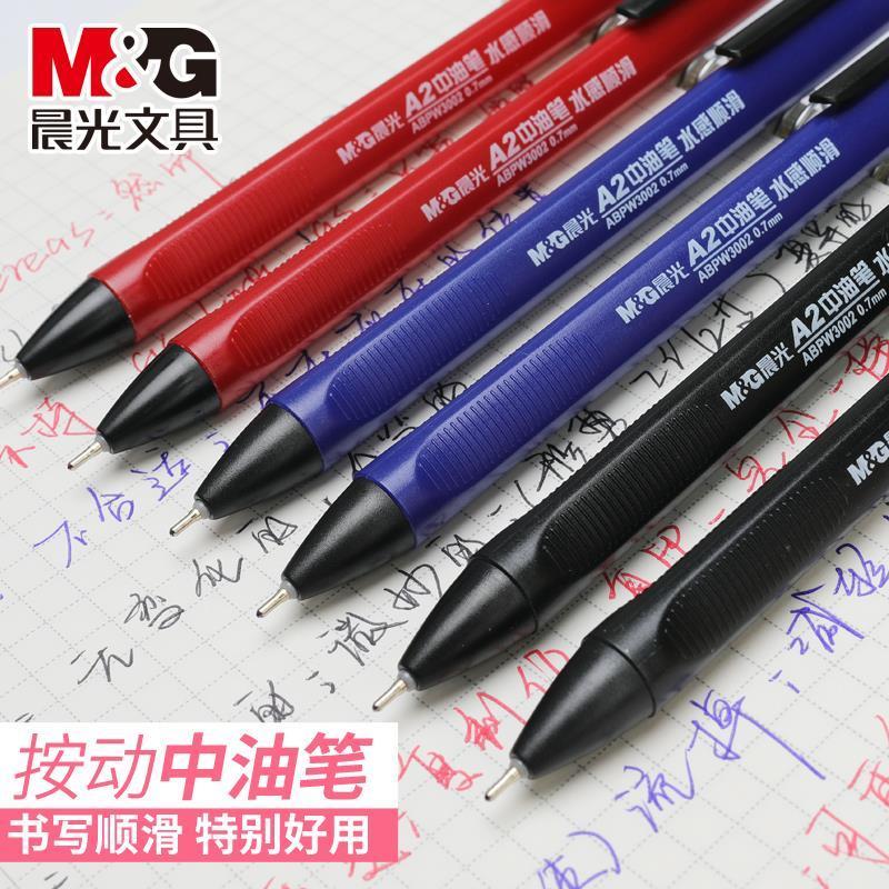 中國代購 中國批發-ibuy99 圆珠笔 圆珠笔A2中油笔黑色笔芯0.7mm学生用蓝色按动式红V7502圆珠笔