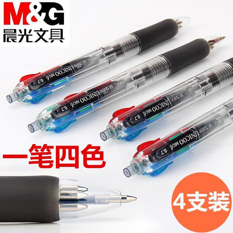 中國代購 中國批發-ibuy99 圆珠笔 多色圆珠笔按动4色彩色中油笔学生用圆珠笔包邮免邮文具
