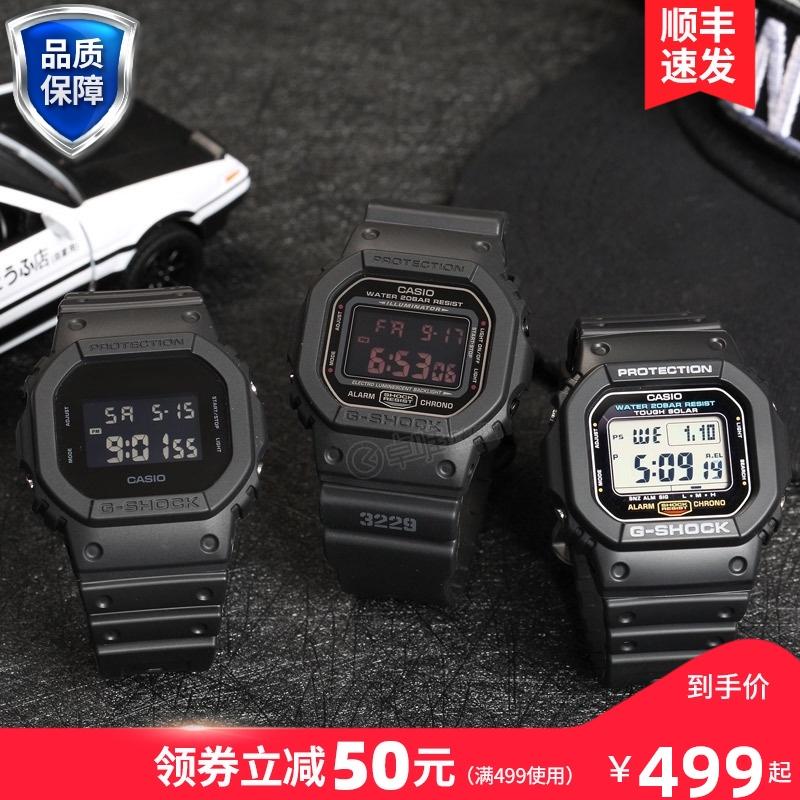 Часы наручные Артикул 571868819984