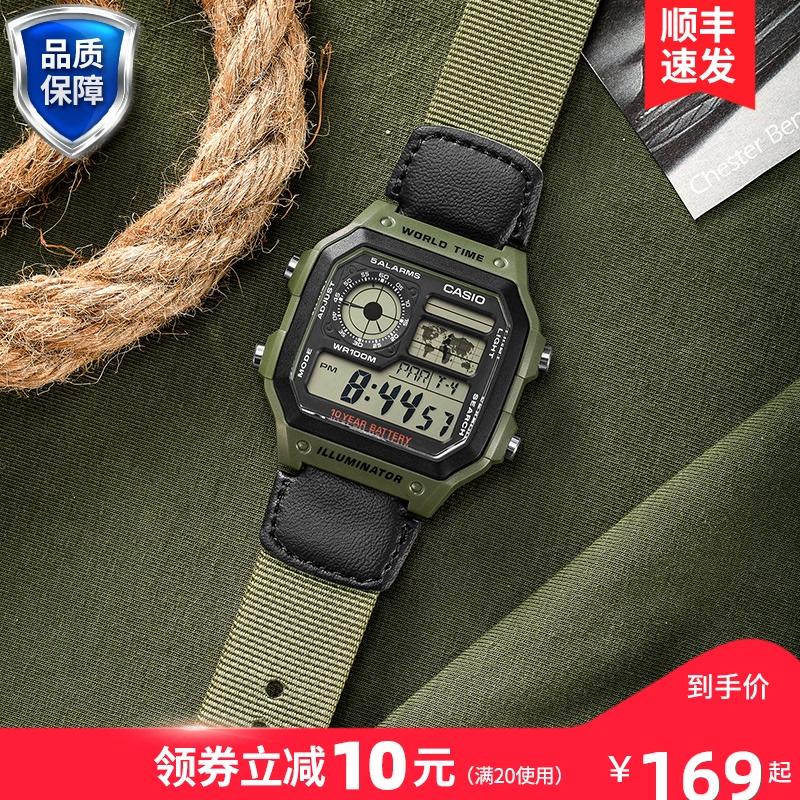 Часы наручные Артикул 45437455808