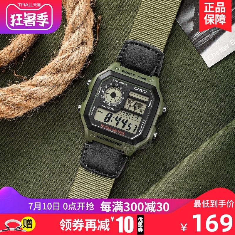 Спортивные часы Артикул 45437455808