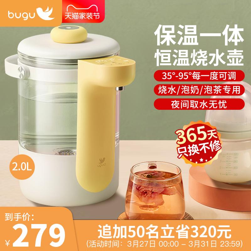 美的布谷电热水壶大容量泡茶家用质量好不好