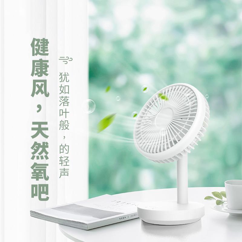 Gmerit / gemerry desktop Mini bass small fan outdoor portable desk fan dormitory charging fan
