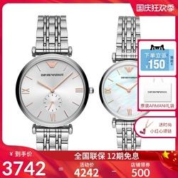 Armani阿玛尼正品手表时尚简约潮流石英钢带情侣表一对AR90004
