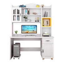 书桌书架组合书柜一体桌简易电脑桌台式家用卧室学生写字台学习桌