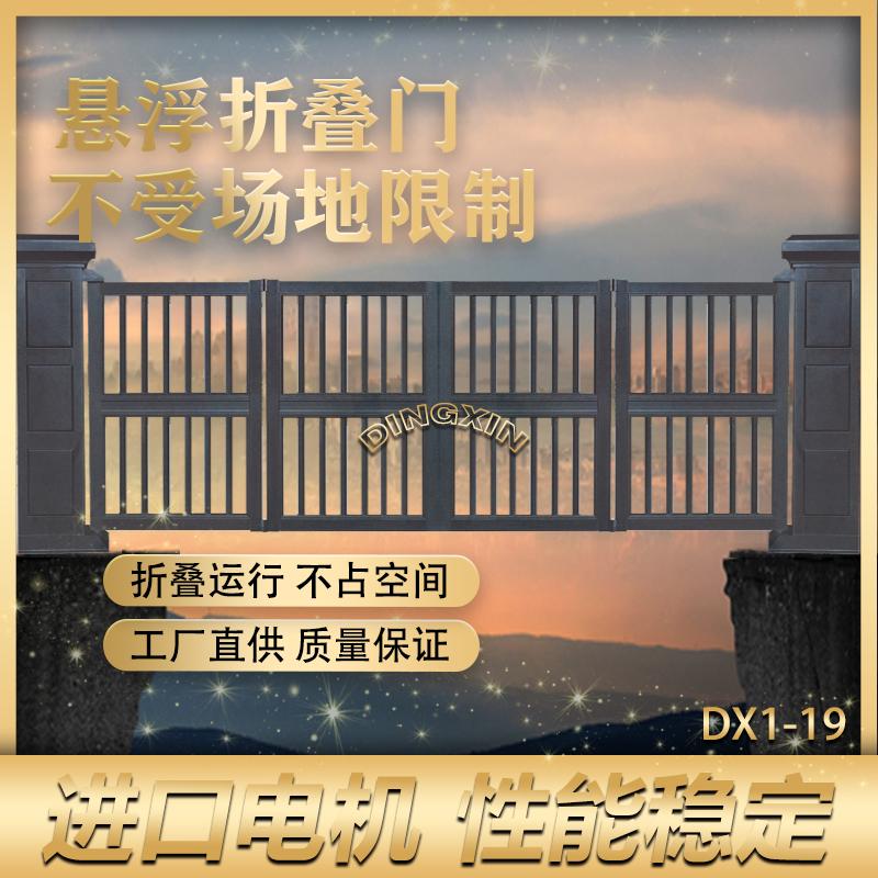 Ворота Артикул 616729289486