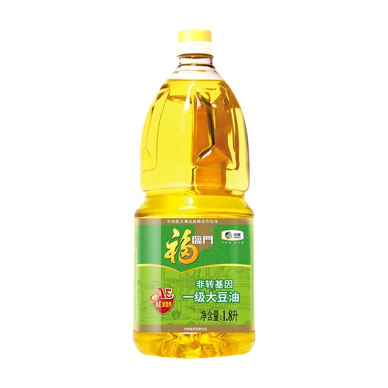 福临门AE营养一级大豆油1.8L 非转基因 2瓶