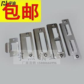锁具锁锁片木门锁扣压片导向装门边