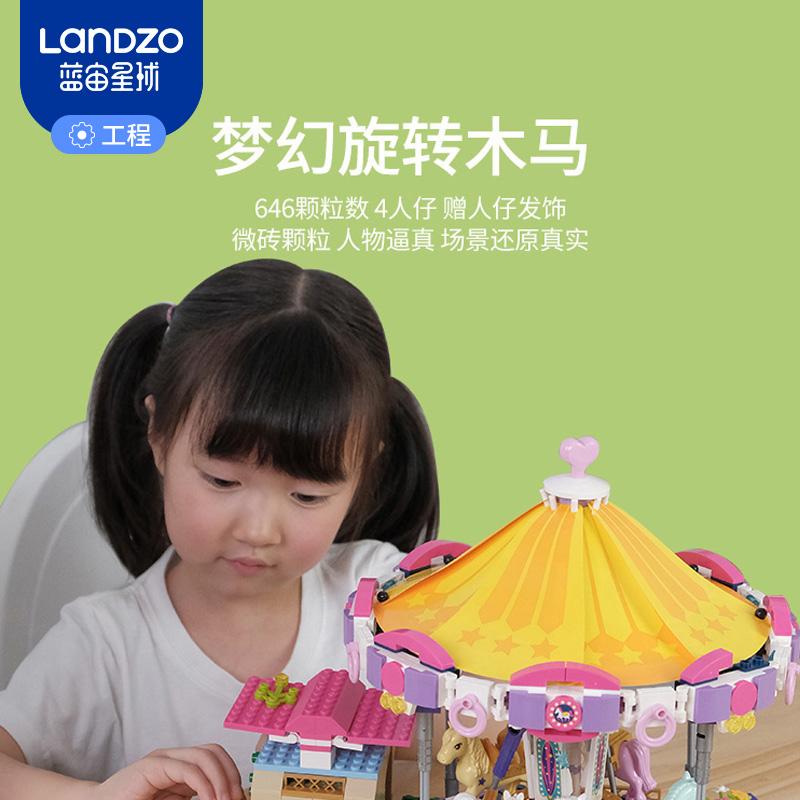 蓝宙拼装积木小颗粒女孩冰雪公主奇缘城堡儿童益智玩具3-6岁礼物