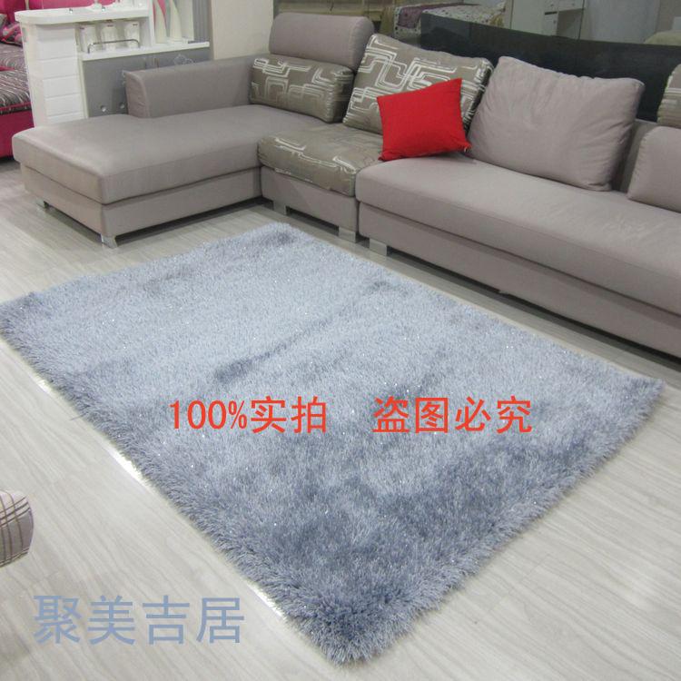 高档加密加厚弹力丝客厅地毯  卧室茶几床边地毯可定做飘窗长毛地