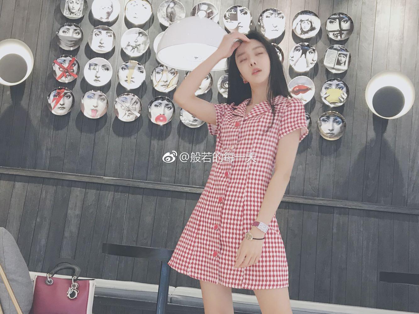 Prajna fit Red Plaid Dress