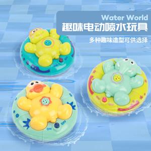 电动游泳圈旋转宝宝游泳洗澡玩具