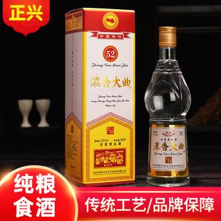 绵竹正兴五粮浓香大曲酒52度高度纯粮食白酒绵柔酒水整箱瓶装老酒