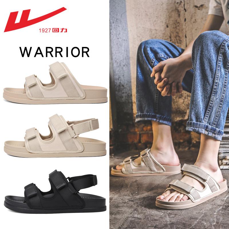 Huili slippers mens summer sandals herringbone sandals mens sandals mens summer outdoor sports sandals men