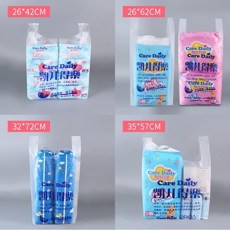 Kaier De Le handbag plastic bag transparent diaper shopping bag diaper bag accessories bag extra large