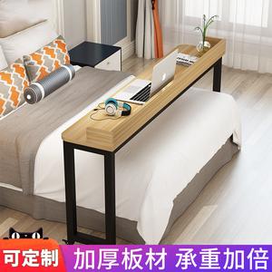 电脑桌卧室跨床桌床上小桌子简易书桌家用写字桌懒人可移动床边桌