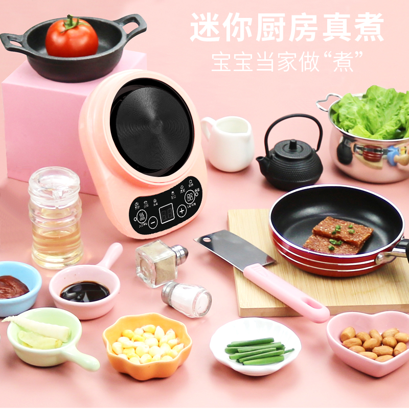 Mini kitchen cooking can really cook set small kitchen utensils Japanese food and play girl cooking tools children's birthday gift