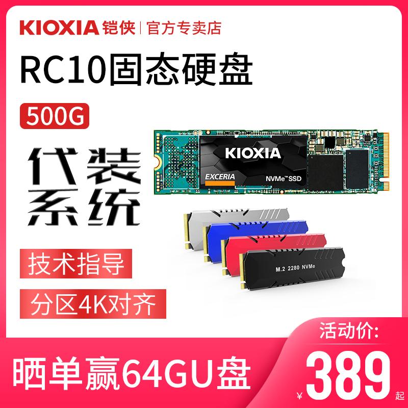 SSD диски Артикул 617018069439