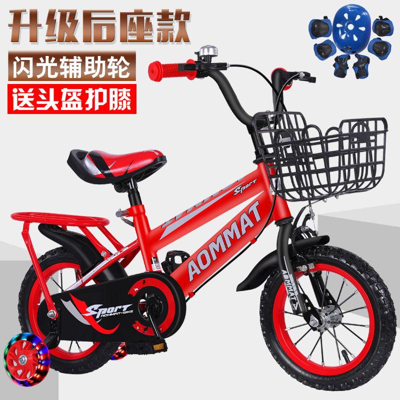 儿童自行车3-5-6-8岁男孩单车12/14/16/18寸童车自行车宝宝脚踏车