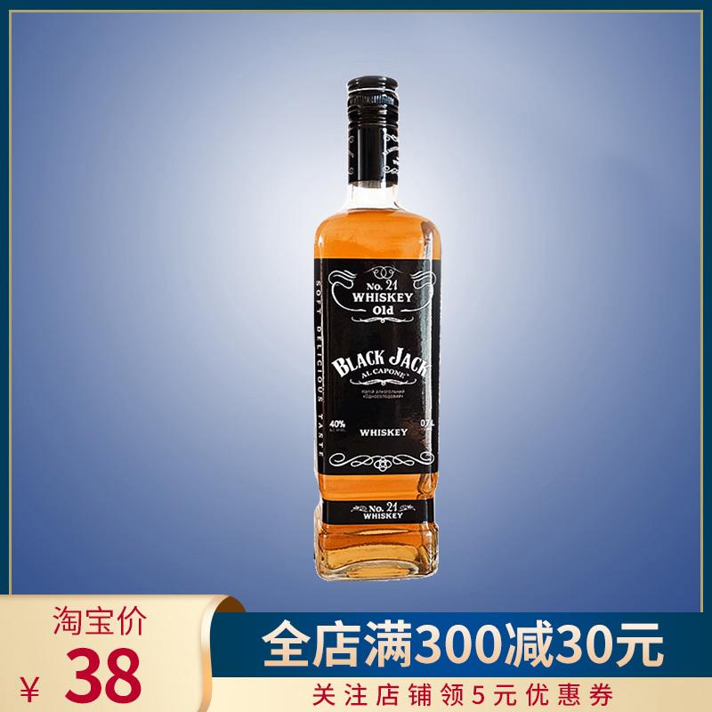 乌克兰原装进口黑杰克威士忌250mll酒吧洋酒