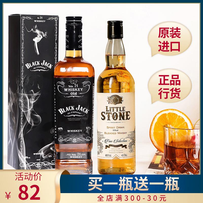 【买1送1】原瓶进口乌克兰黑杰克+法国威士忌酒700ml可乐桶烈洋酒