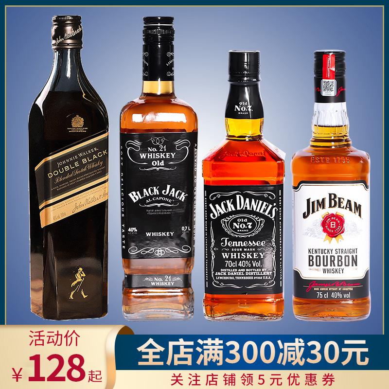【两瓶超值装】金宾波本黑方黑杰克丹尼组合原装进口洋酒威士忌酒