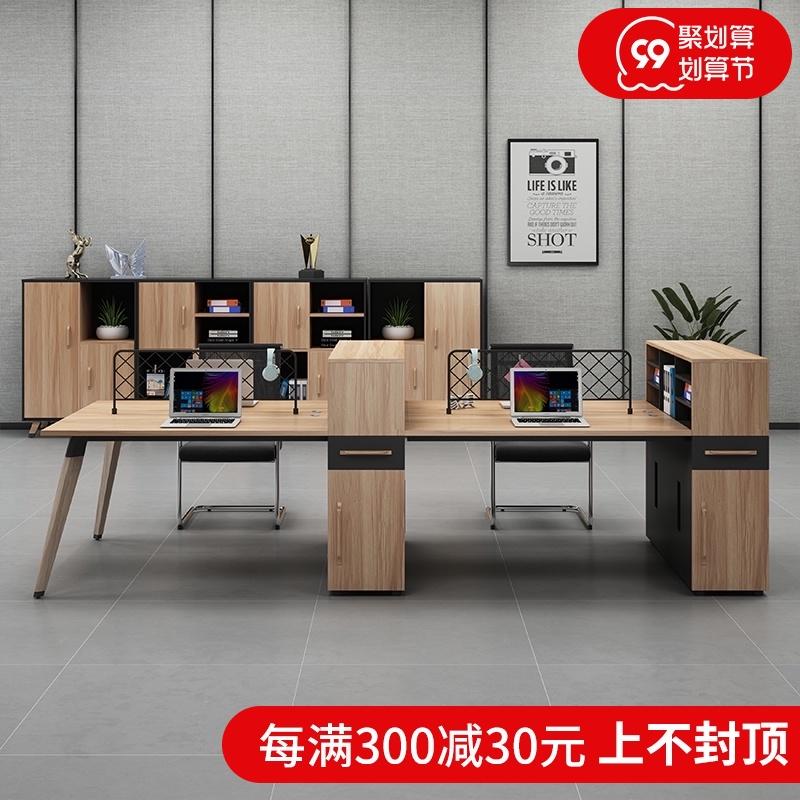 人卡座簡約現代四人位屏風財務辦公桌4職員辦公桌椅組合雙員工位