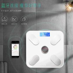 千屿精准电子体重秤人体称成人智能体脂秤测脂肪女生家用小型充电