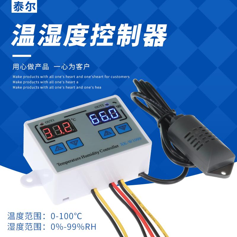 度控制器可调微电脑控XK-W1099智能数显温湿制开关控高精度温湿仪