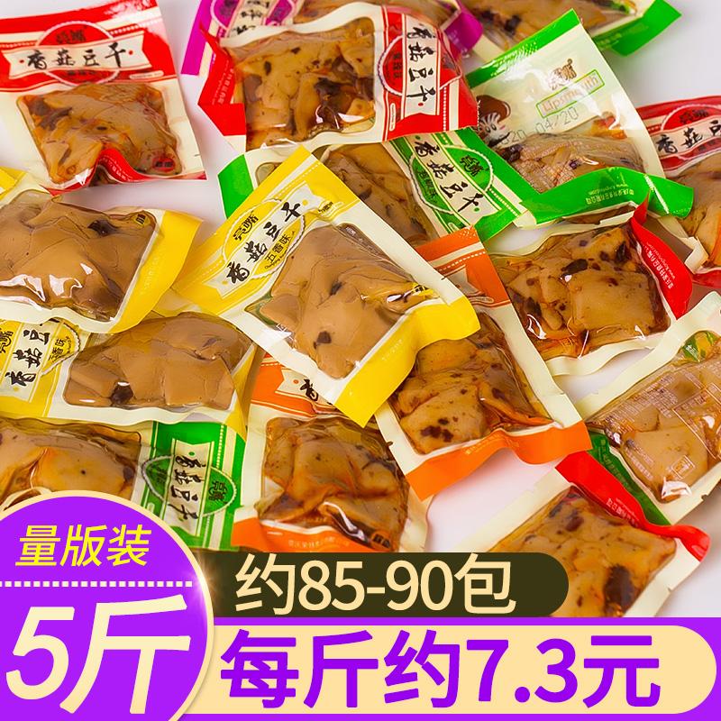 吃货5斤香辣香菇豆干五香麻辣豆腐干小零食品辣条休闲即食小包装