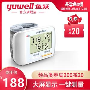 领10元券购买腕式电子血压计家用智能全自动语音量手腕血压测量仪器高精准