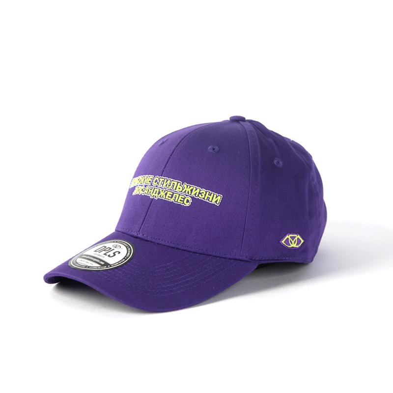 DPLS SLAVIC 系列 POLO CAP 潮牌弯檐马球帽防晒简约鸭舌帽子男女