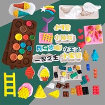 冰激凌模具蛋糕巧克力华夫饼立体星星爱心浮雕数字字母翻糖黎胶模